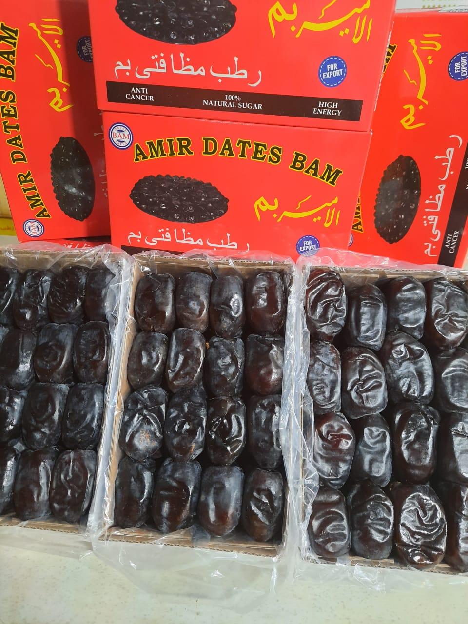 Bazar AB - Kurma Al Amir Rajanya Kurma Bam | Jual Beli Komunitas AB