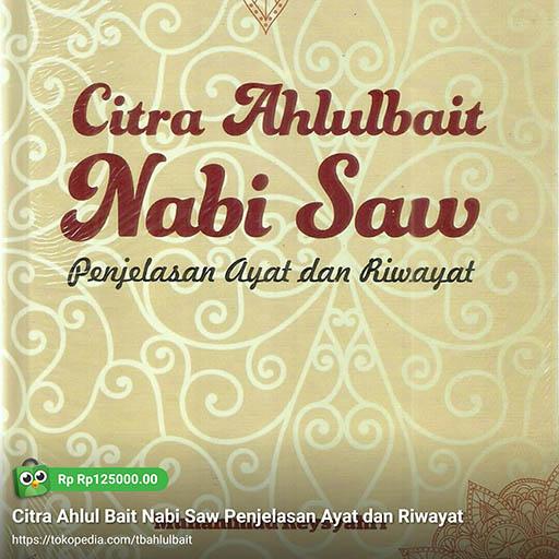 Bazar AB - Citra Ahlul Bait Nabi | Jual Beli Komunitas AB