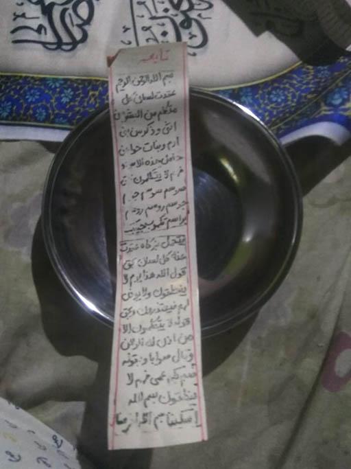 Bazar AB - Hiriz Sabuk Jausyan Kabir | Jual Beli Komunitas AB