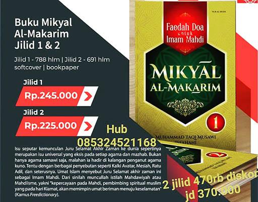 Bazar AB - Mikyal Al Makarim | Jual Beli Komunitas AB