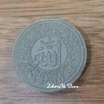 Bazar AB - Turbah (ukiran Allah) | Jual Beli Komunitas AB