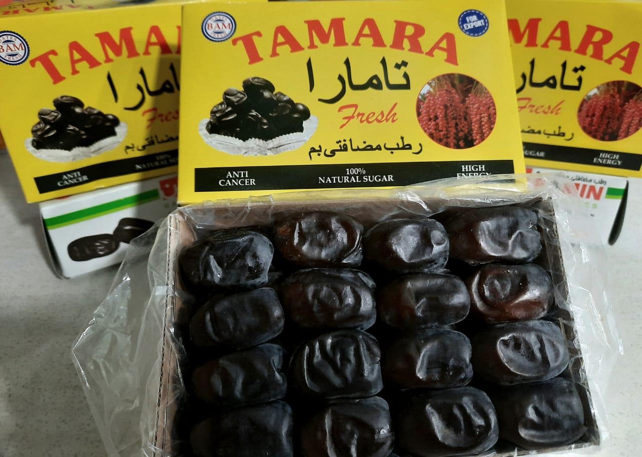 Bazar AB - Kurma Bam Tamara | Jual Beli Komunitas AB