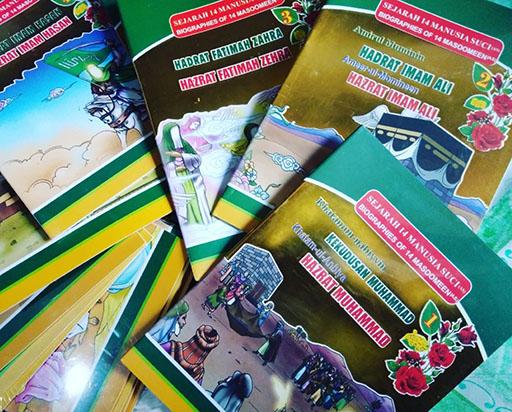 Bazar AB - Buku Seri Bergambar, Biografi 14 Manusia Suci   Jual Beli Komunitas AB