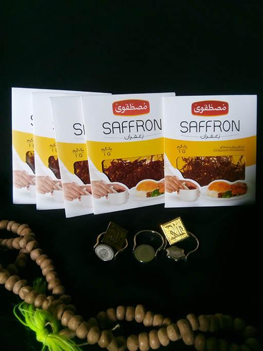 Bazar AB - Saffron Musthafa | Jual Beli Komunitas AB
