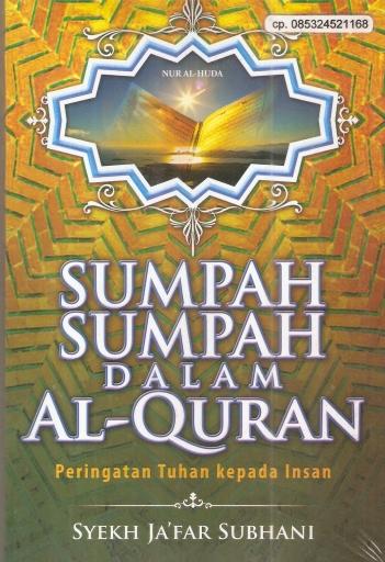 Bazar AB - Sumpah sumpah dalam Al-Qur'an | Jual Beli Komunitas AB