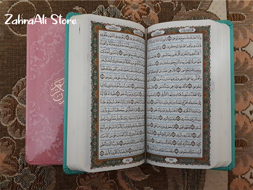 Bazar AB - Al Quran Iran | Jual Beli Komunitas AB