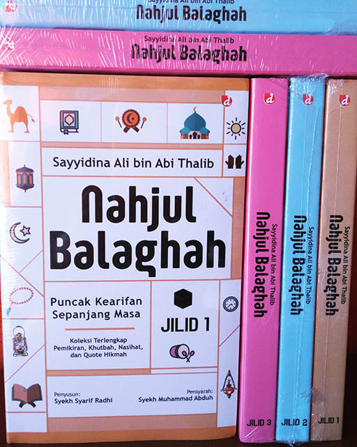 Bazar AB - Nahjul balaghah 1 set lengkap | Jual Beli Komunitas AB