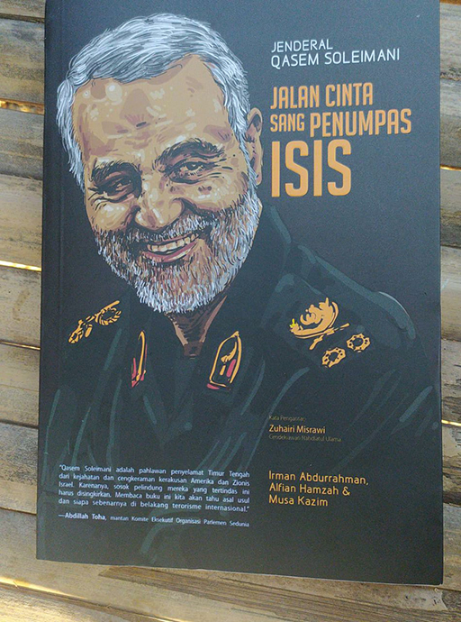 Bazar AB - Jalan Cinta sang Penumpas ISIS | Jual Beli Komunitas AB